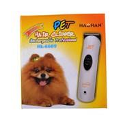 Машинка для стрижки собак и кошек Pet Hair clipper HL 46551